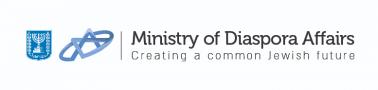 ministry-of-diaspora-affairs-logo-a-5-b-7-e-5-fb-08-d-9-fb-449-cc-297164-f-10-e-2-e-7-977-acf-jpg